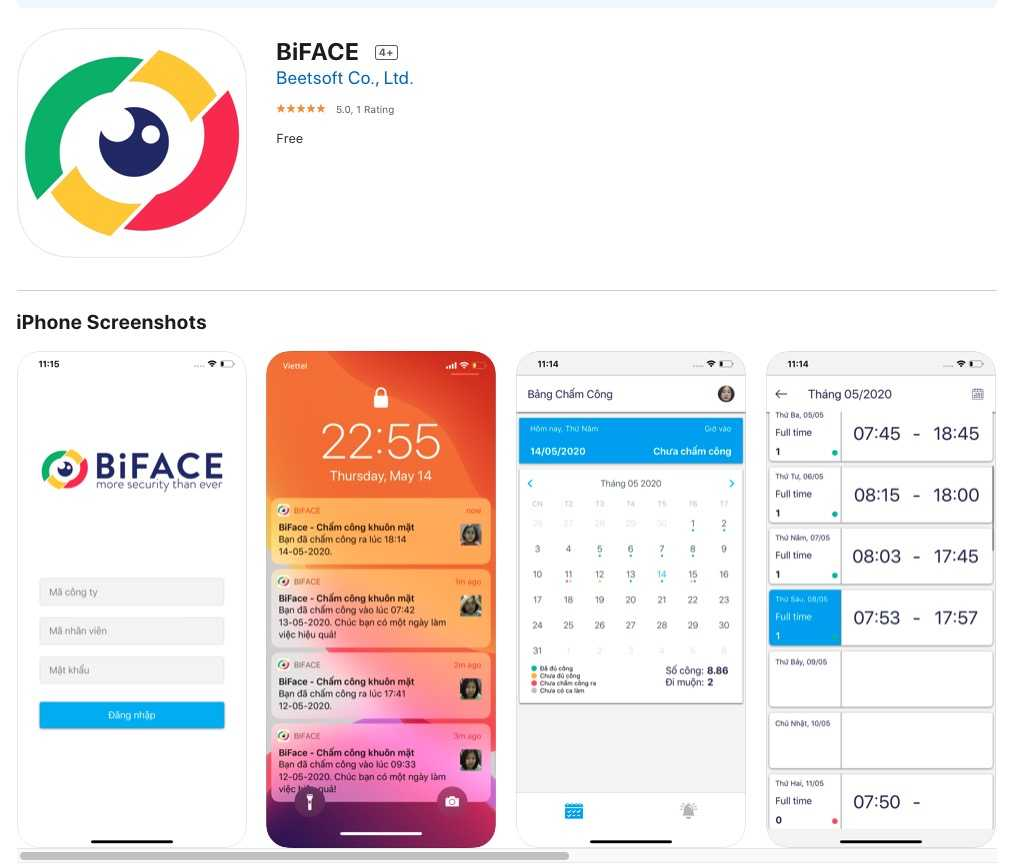App Biface